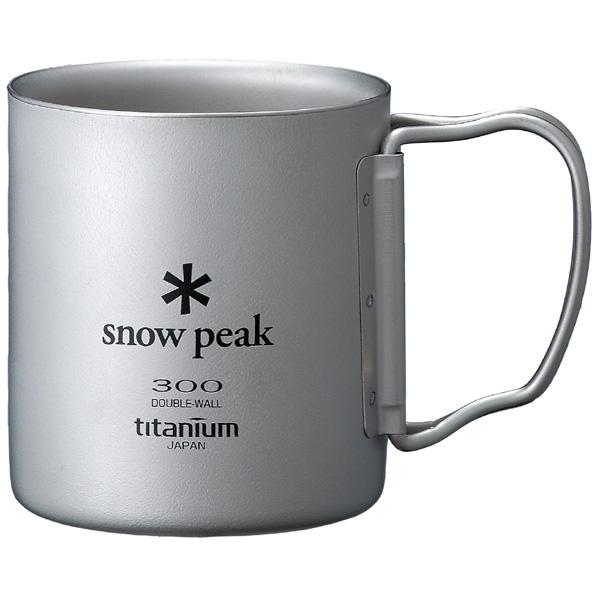 スノーピーク(SNOWPEAK) チタンダブルマグ300mlフォールディングハンドル