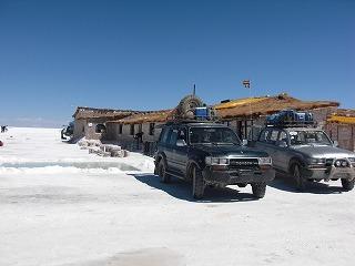 塩のホテル(プラヤブランカ)