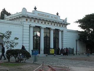 レコレタ門