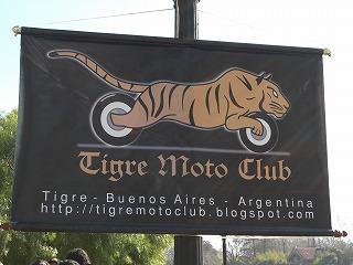 TigreMotoClub