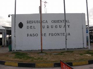 ウルグアイ国境