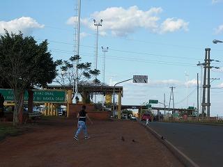 パラグアイ国境