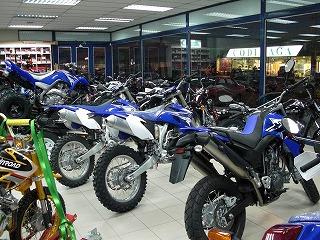 090516_motoshop_ZonaFranca.jpg