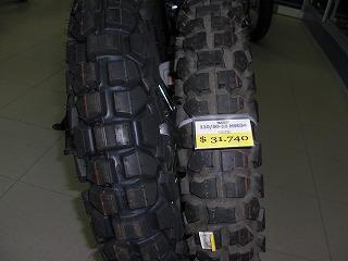 090516_tire_D605_Maxxis.jpg