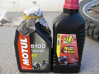 090618_engineoil_f.jpg