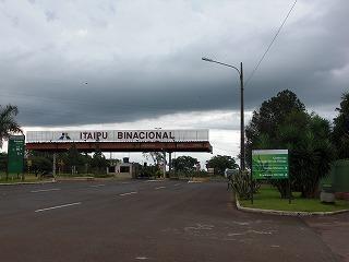 Itaipu4