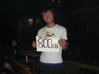 Asado800Feliz1