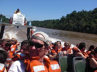 Iguazu_A3