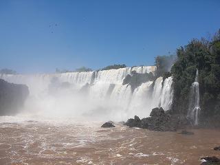 Iguazu_A4