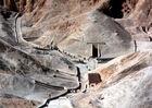 王家の谷(エジプト)